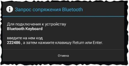 2016-02-14 18_27_19-Написание пароля на клавиатуре