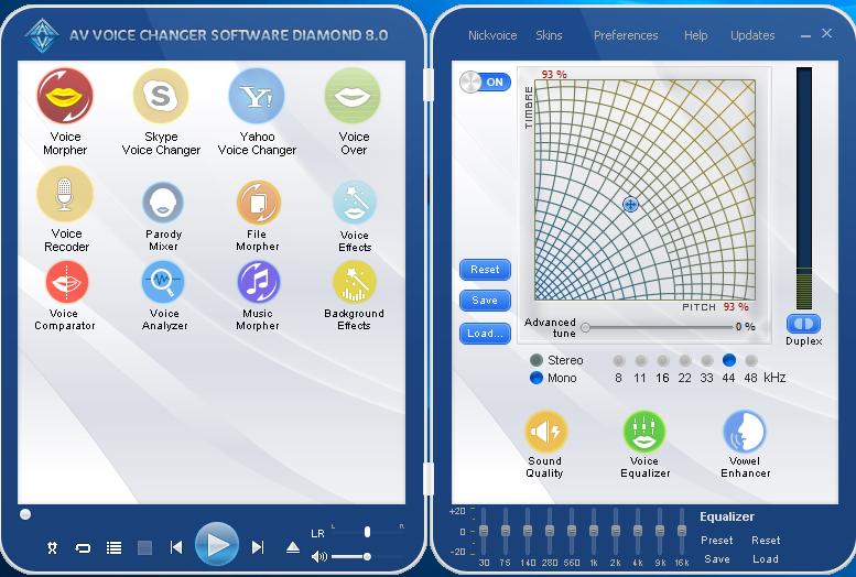 Алмазный АВ-интерфейс устройства смены голоса