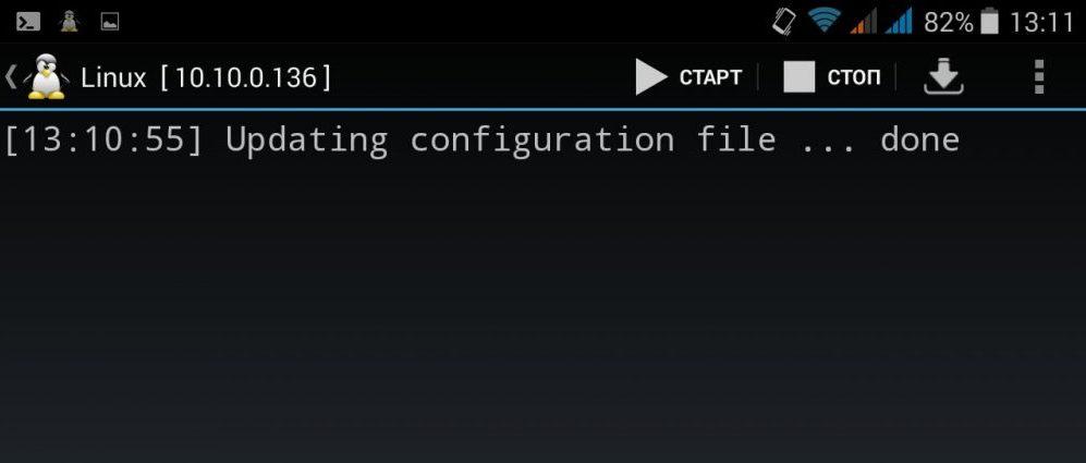 Начните распаковывать файлы
