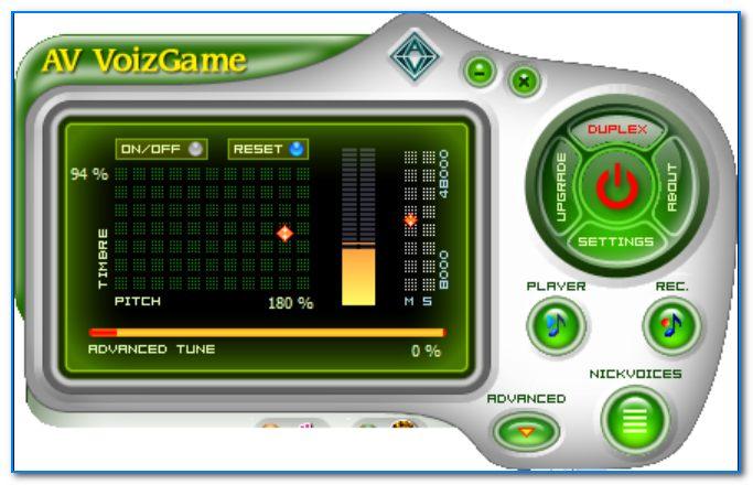 AV VoizGame - главное окно программного обеспечения