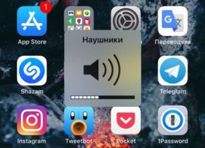 iPhone X(s/r)/8/7/6 не видит наушники проводные или беспроводные
