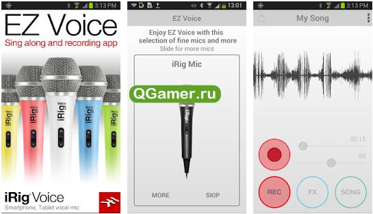 5 лучших работающих приложений для микрофонов для Android