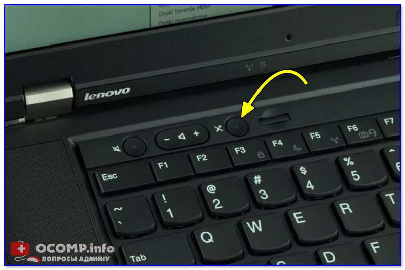 Ноутбук Lenovo - Выключение динамиков и микрофона