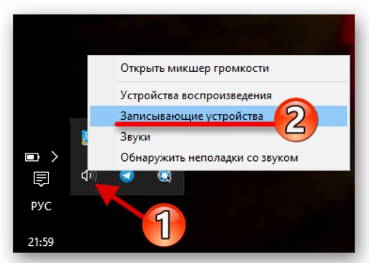 Активация микрофона на Windows 10