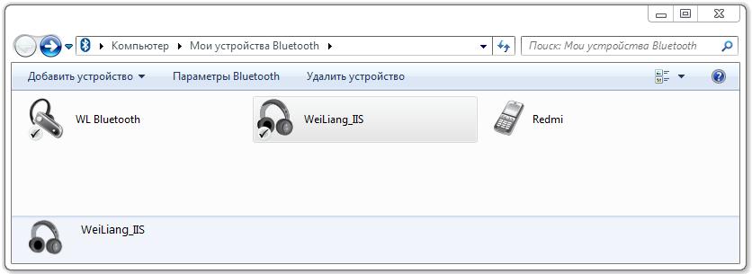 Добавить устройство Bluetooth к компьютеру