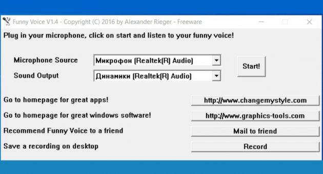 Голосовой переключатель: смешной голос