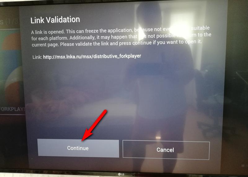 Как установить ForkPlayer на телевизоры LG Smart TV: Рабочая DNS и настройка приложений