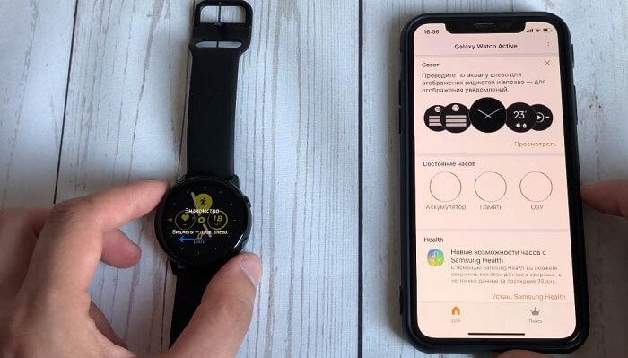 Подключите интеллектуальные часы к мобильному телефону